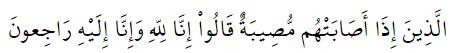verset coran